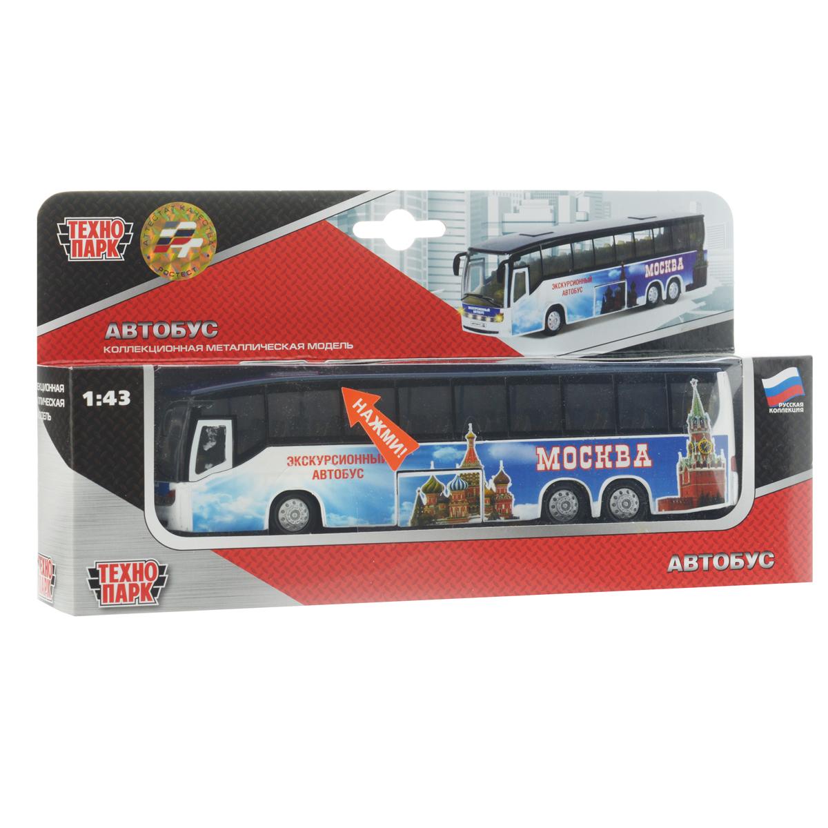 ТехноПарк Автобус инерционный Экскурсия по Москве