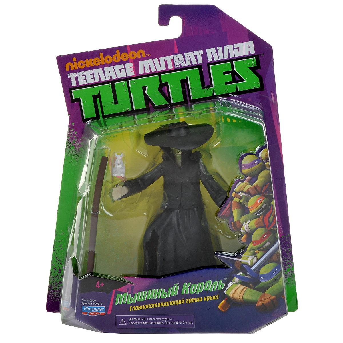 """Фигурка Turtles """"Мышиный король"""", 12 см"""