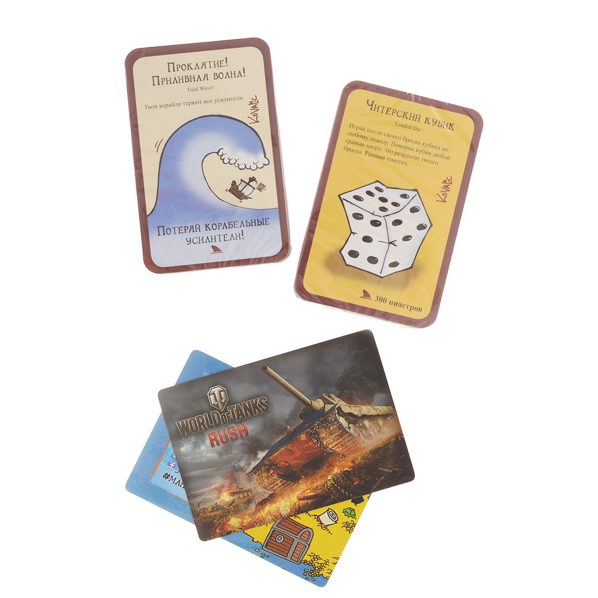 Hobby World Настольная игра Пиратский Манчкин 2 Танцы с акулами ( 1336 )