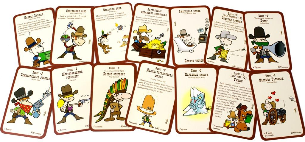 Hobby World Настольная игра Хороший плохой Манчкин ( 1413 )