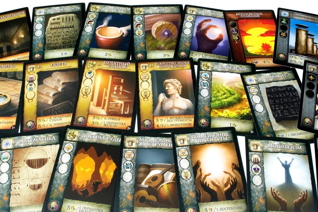 Hobby World Настольная игра Прогресс ( 1411 )