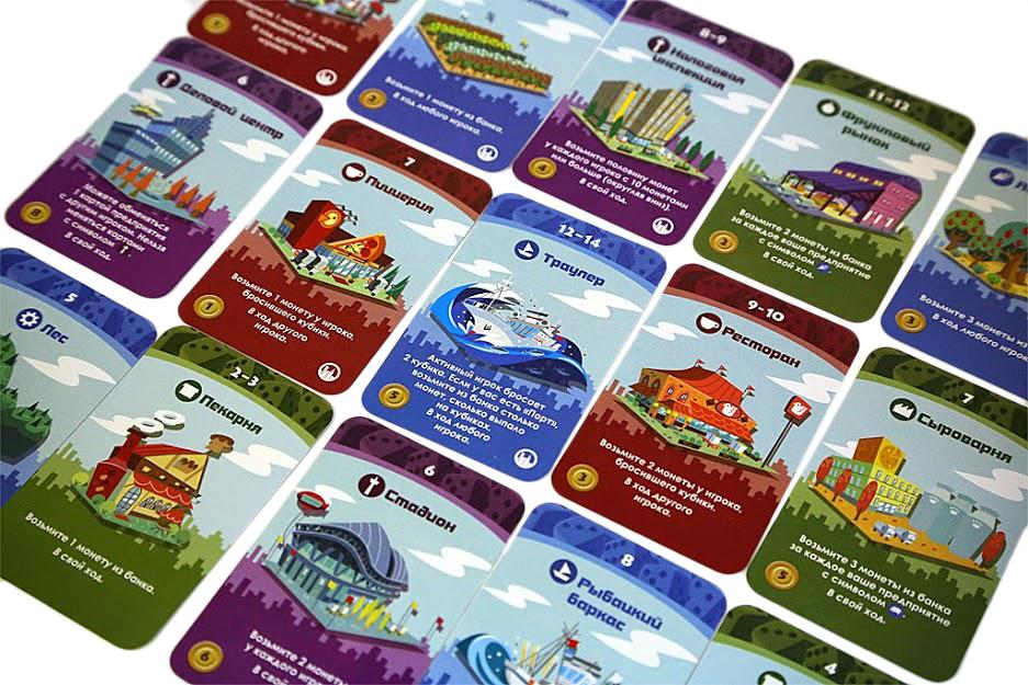 Hobby World Настольная игра Мачи Коро - 4