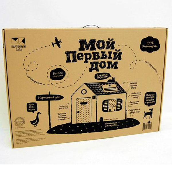 """Домик из картона """"Мой первый дом"""", коричневый"""