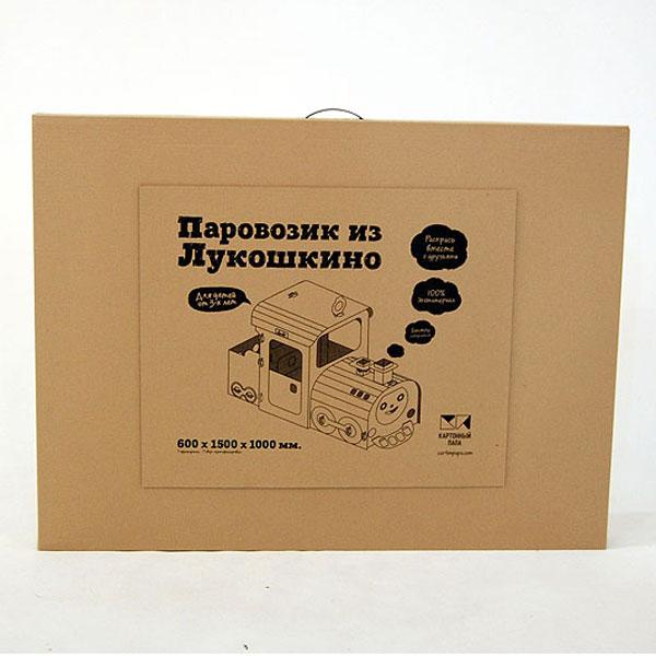 Домик из картона `Паровозик из  ...