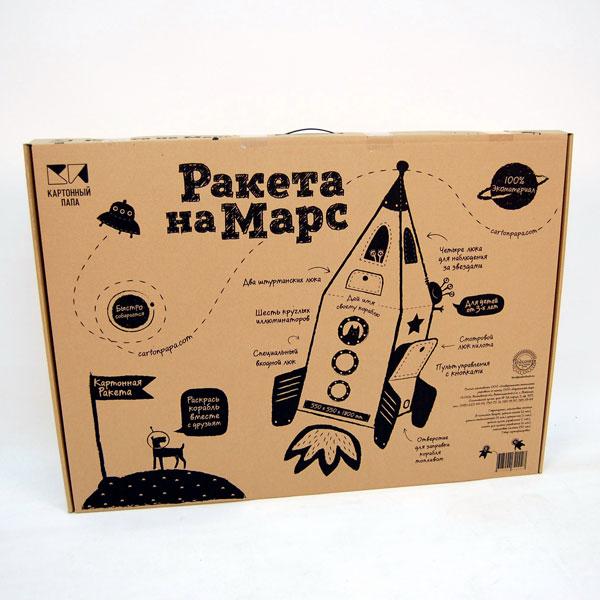 Домик из картона `Ракета на  ...