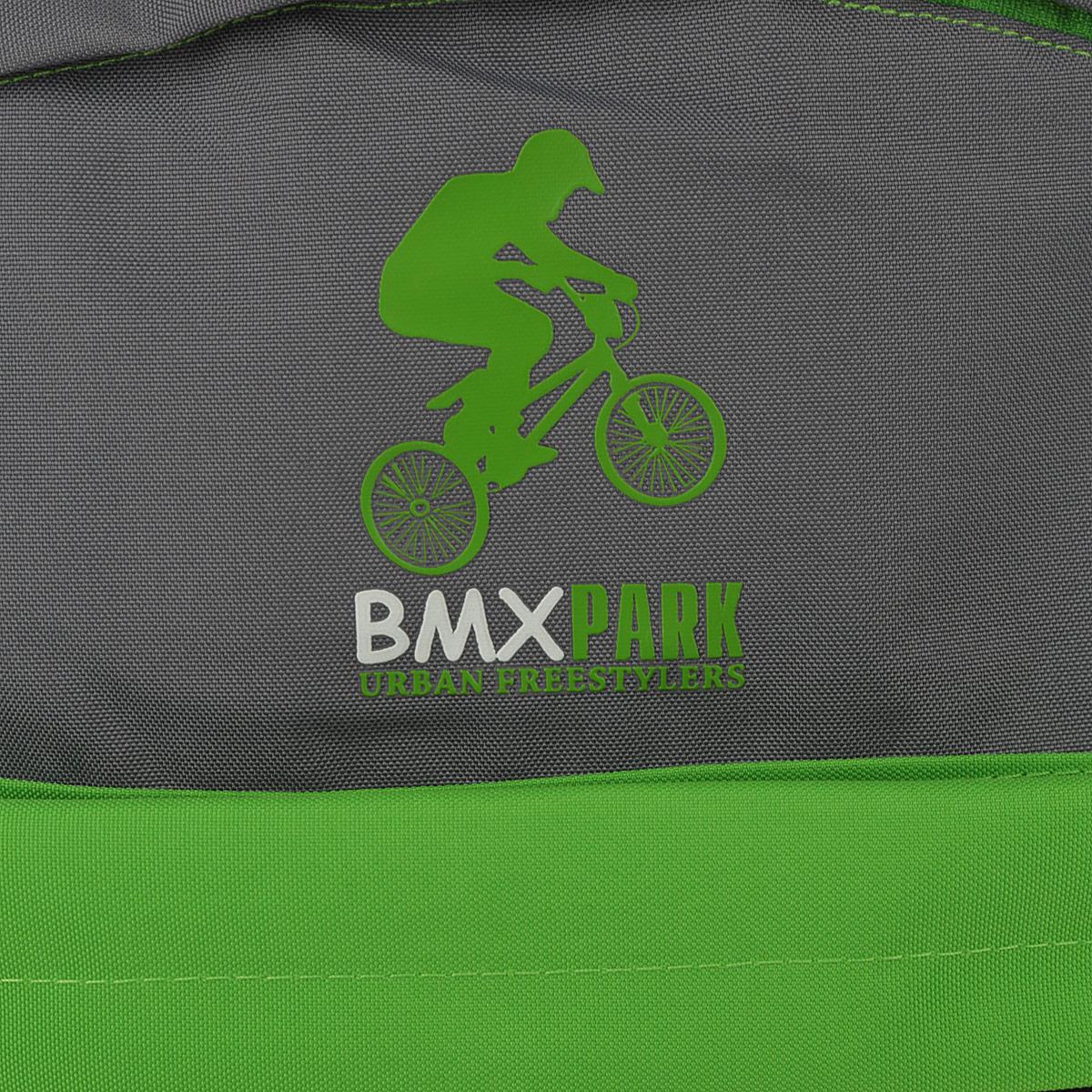 """Рюкзак подростковый Erich Krause """"BMX Park. EasyGo"""", цвет: серый, зеленый"""