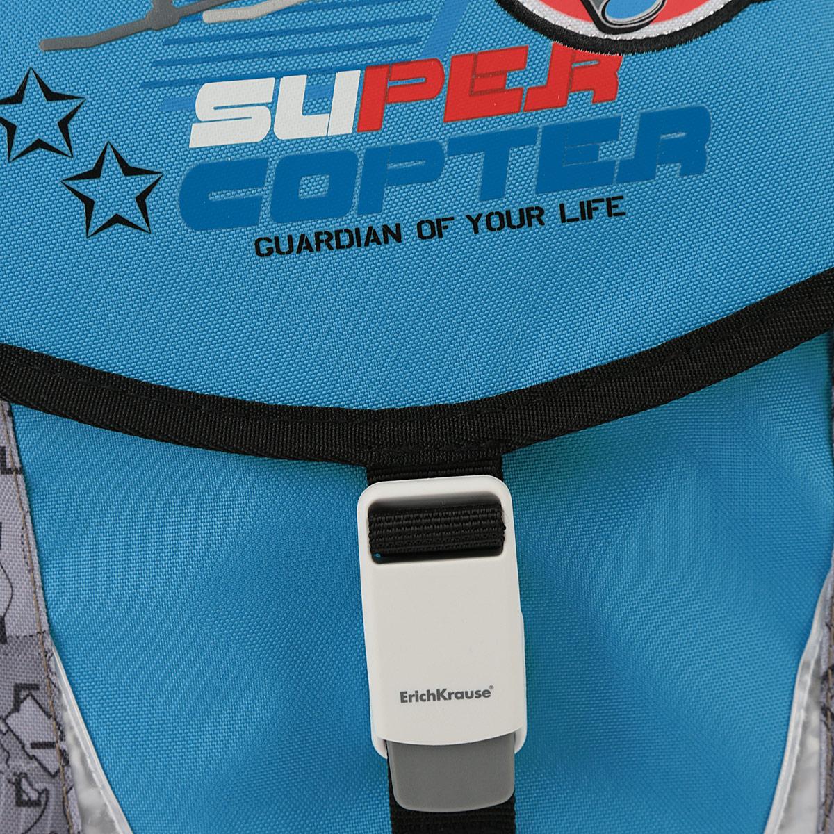 """Ранец Erich Krause """"Super Copter"""", цвет: голубой, серый"""