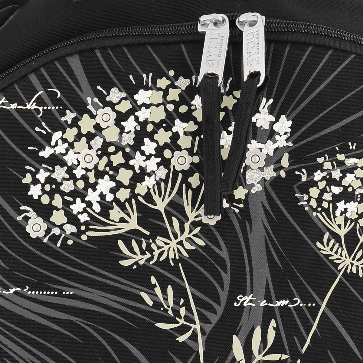 """Рюкзак школьный 4 You Compact """"Соцветие"""", цвет черный"""