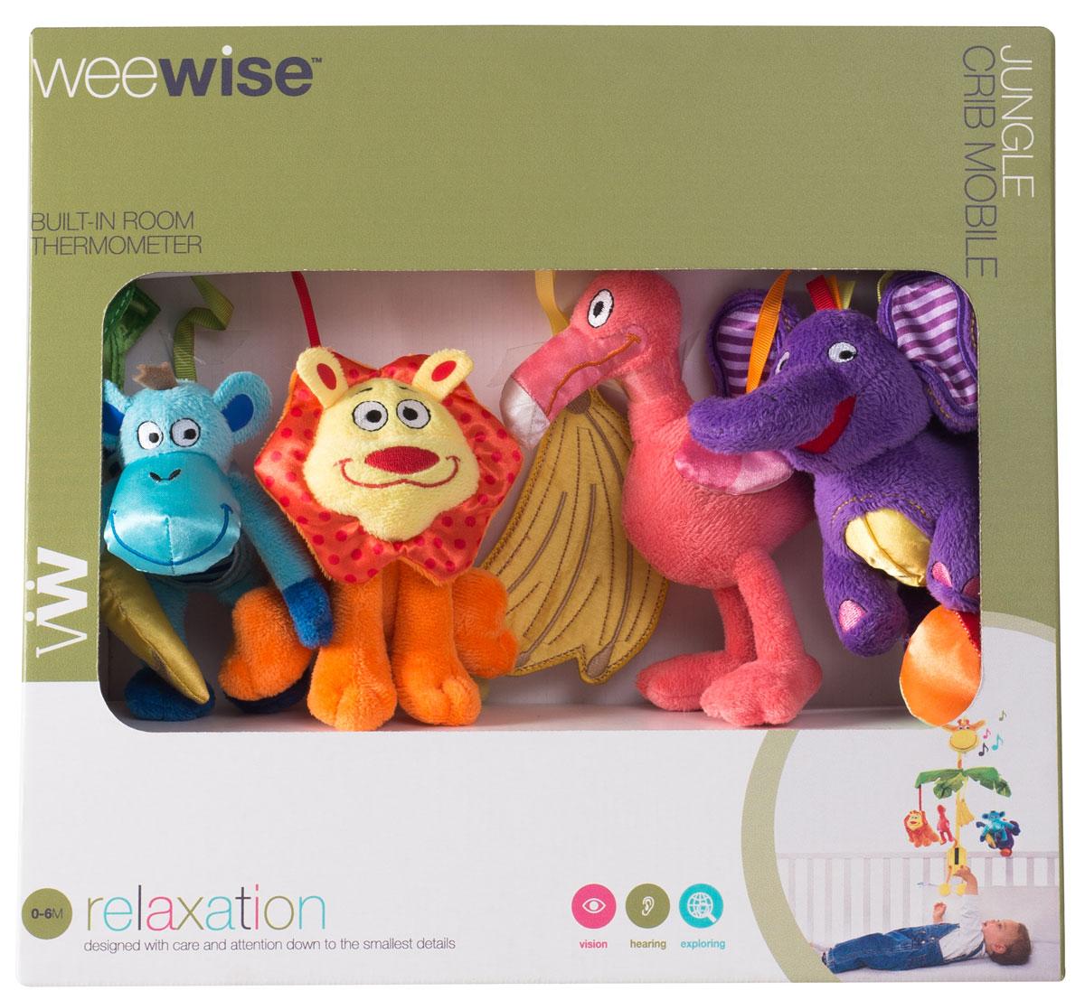WeeWise Мобиль для детской кроватки `Джунгли`