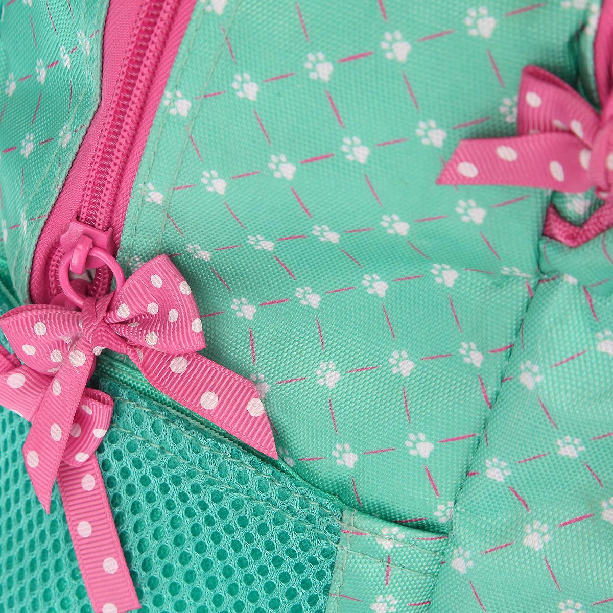 """Рюкзак Proff """"Любимые питомцы"""", цвет: зеленый, розовый"""