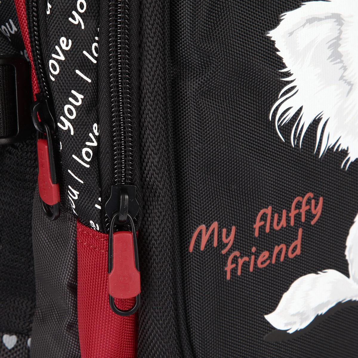 """Рюкзак Pulsar """"My Fluffi Friend"""", цвет: черный, красный, белый. V8049-153"""