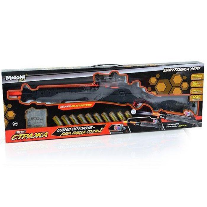 """Винтовка Mioshi Army """"Стража: М79"""", цвет: черный"""