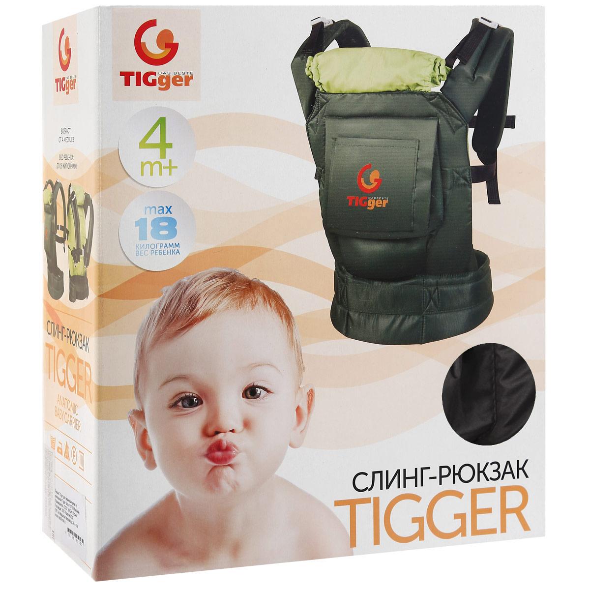 """Рюкзак-переноска TIGger """"Tigger"""", с капюшоном, цвет: черный, коралловый"""