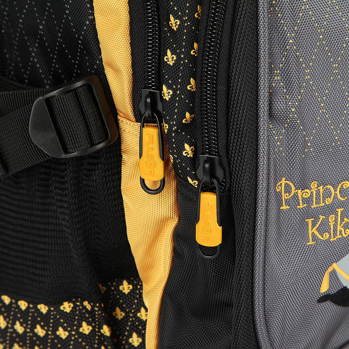 """Рюкзак школьный """"Princess Kiki"""", цвет: черный, серый, гречишный. V8049-151"""