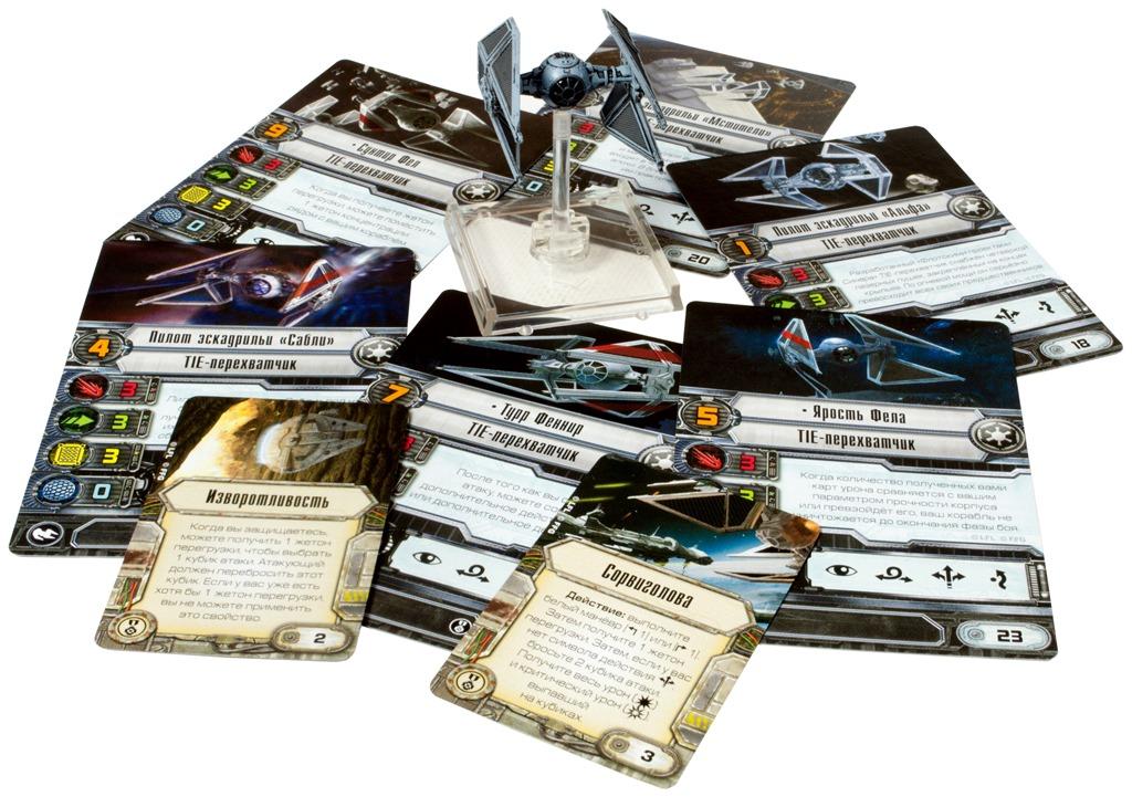 Hobby World Настольная игра Star Wars X-Wing Расширение Tie-Перехватчик ( 1209 )