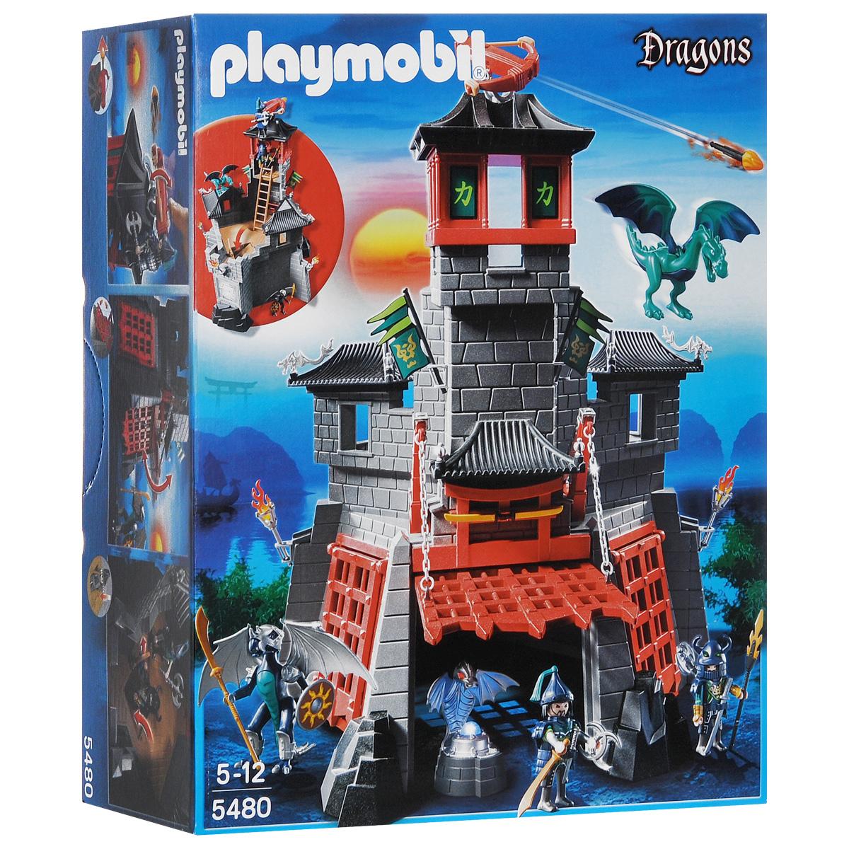 """Playmobil Игровой набор """"Секретный форт Дракона"""""""