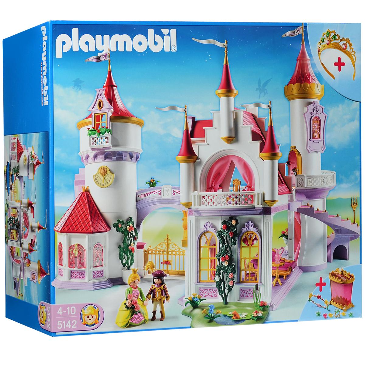 Playmobil Игровой набор