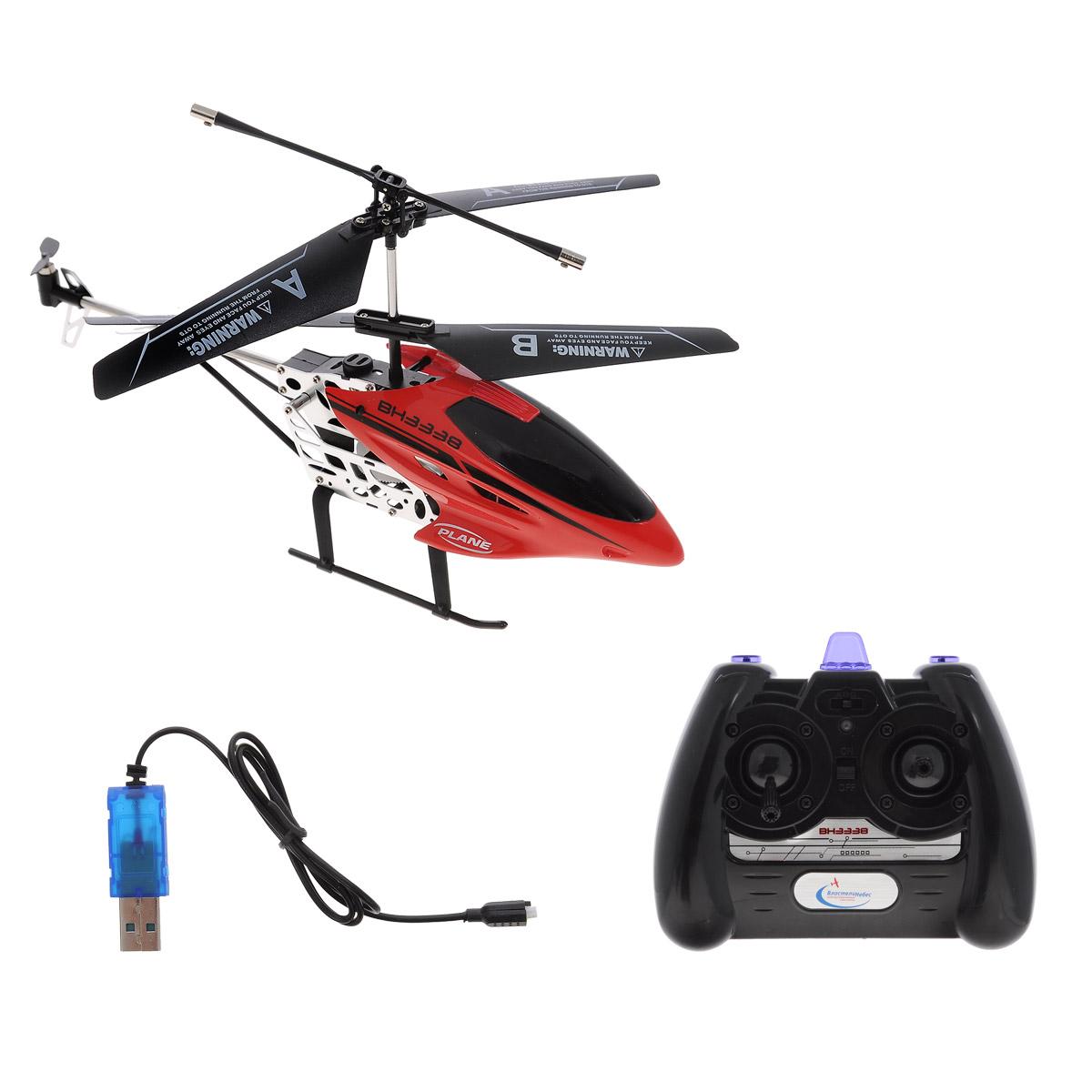 Вертолет на пульте управления - как сделать правильный 85