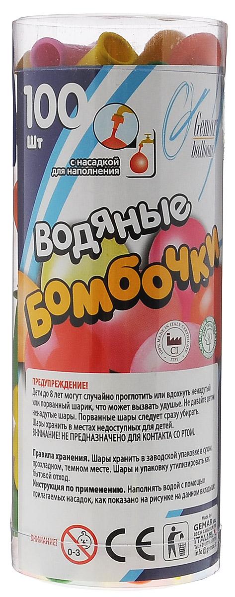 Gemar Бомбочка водяная, с насадкой, 100 шт