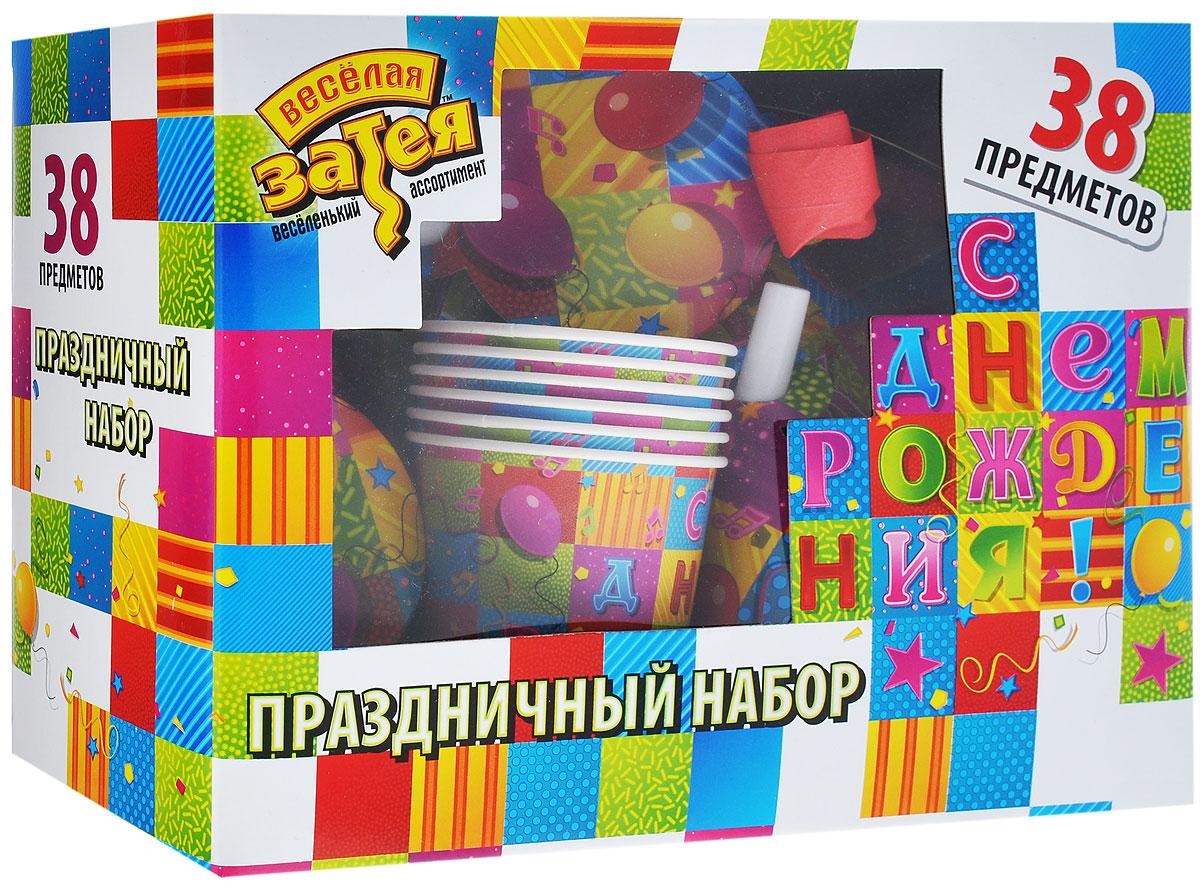 """Веселая затея Набор карнавальных аксессуаров """"С Днем Рождения. Мозаика"""", 38 предметов"""