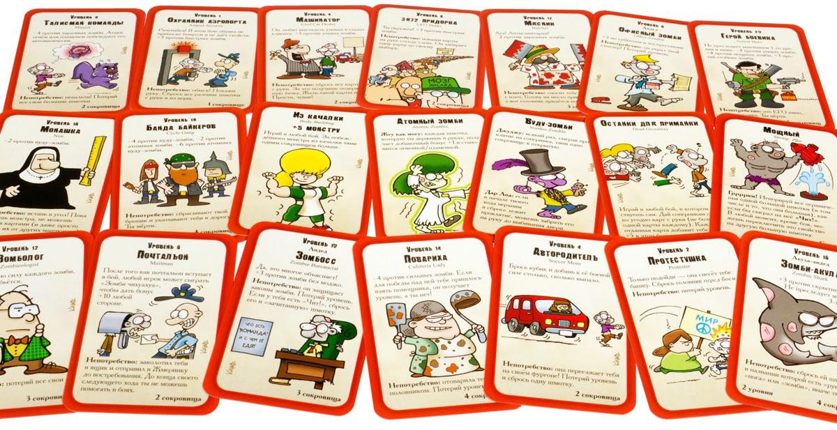 Hobby World Настольная игра Манчкин Зомби Делюкс ( 1431 )