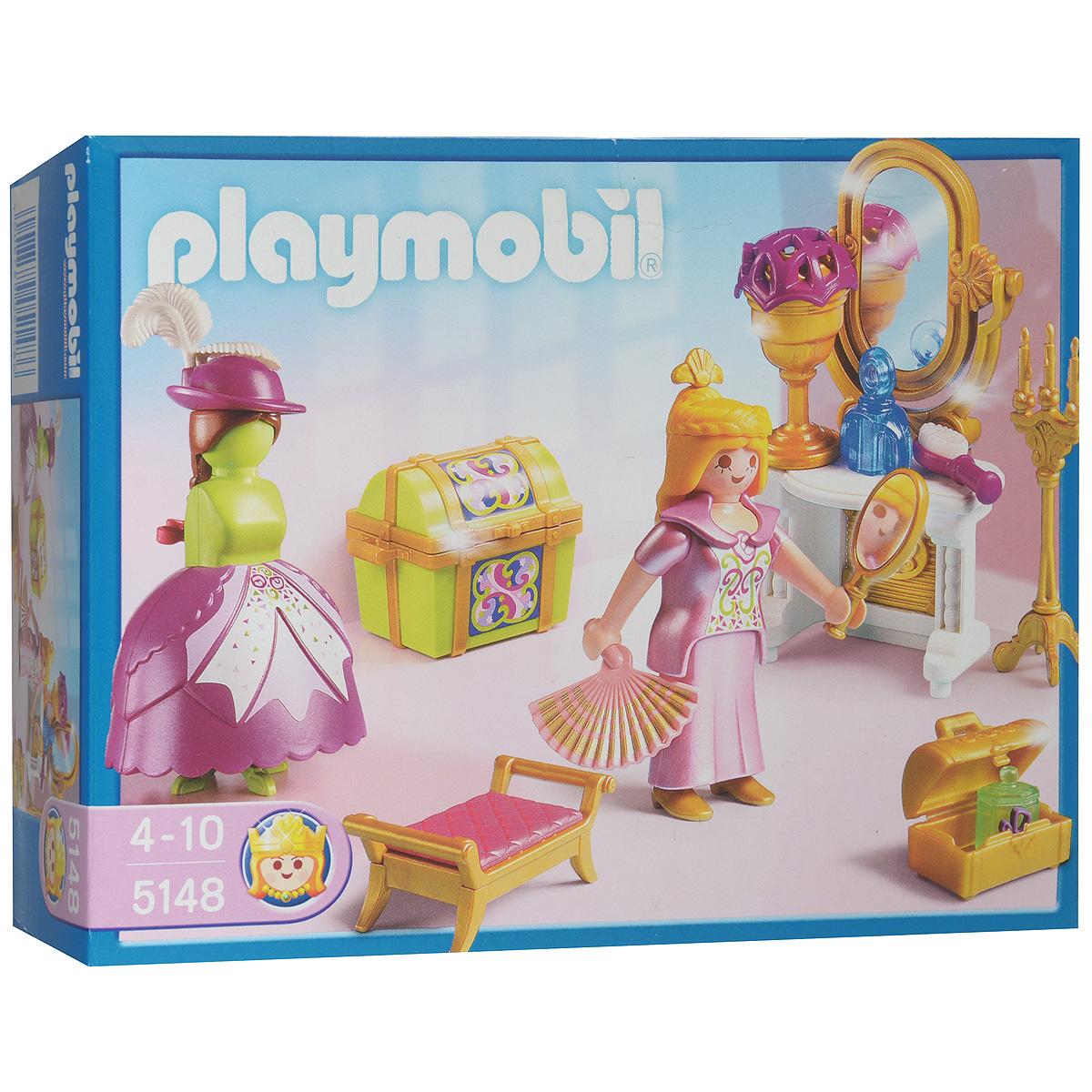 Playmobil Игровой набор Сказочный дворец Королевская гардеробная комната