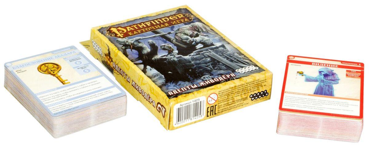 Hobby World Дополнение к настольной игре Pathfinder Адепты Живодера ( 1425 )