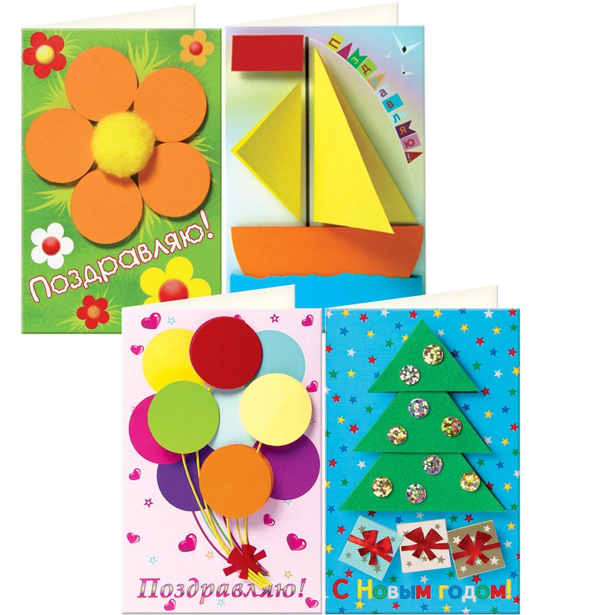 Как сделать для мальчиков открытки