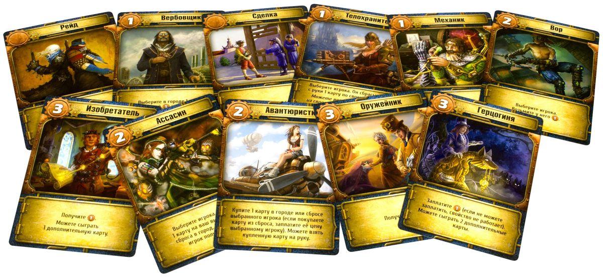 Hobby World Настольная игра Братство пара ( 1500 )