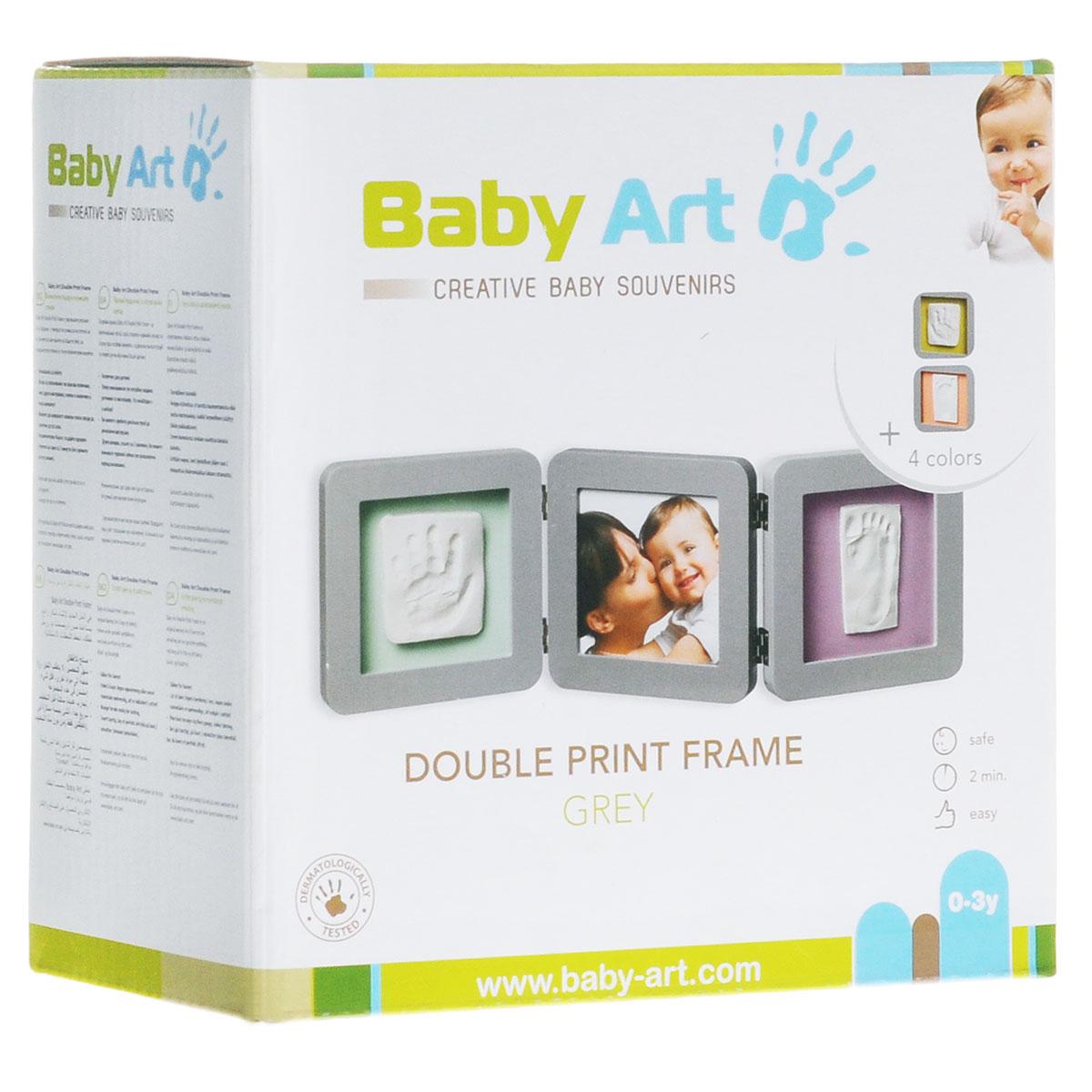 """Рамка для оттисков """"Baby Art"""", тройная, цвет: серый, желтый, розовый"""