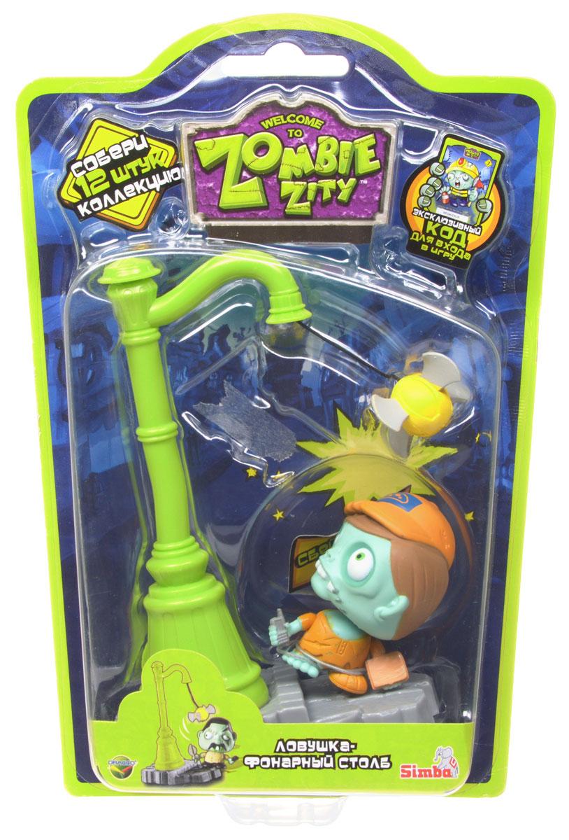 Zombie Zity Игровой набор Ловушка для зомби Эрни Снотти и Фонарный столб