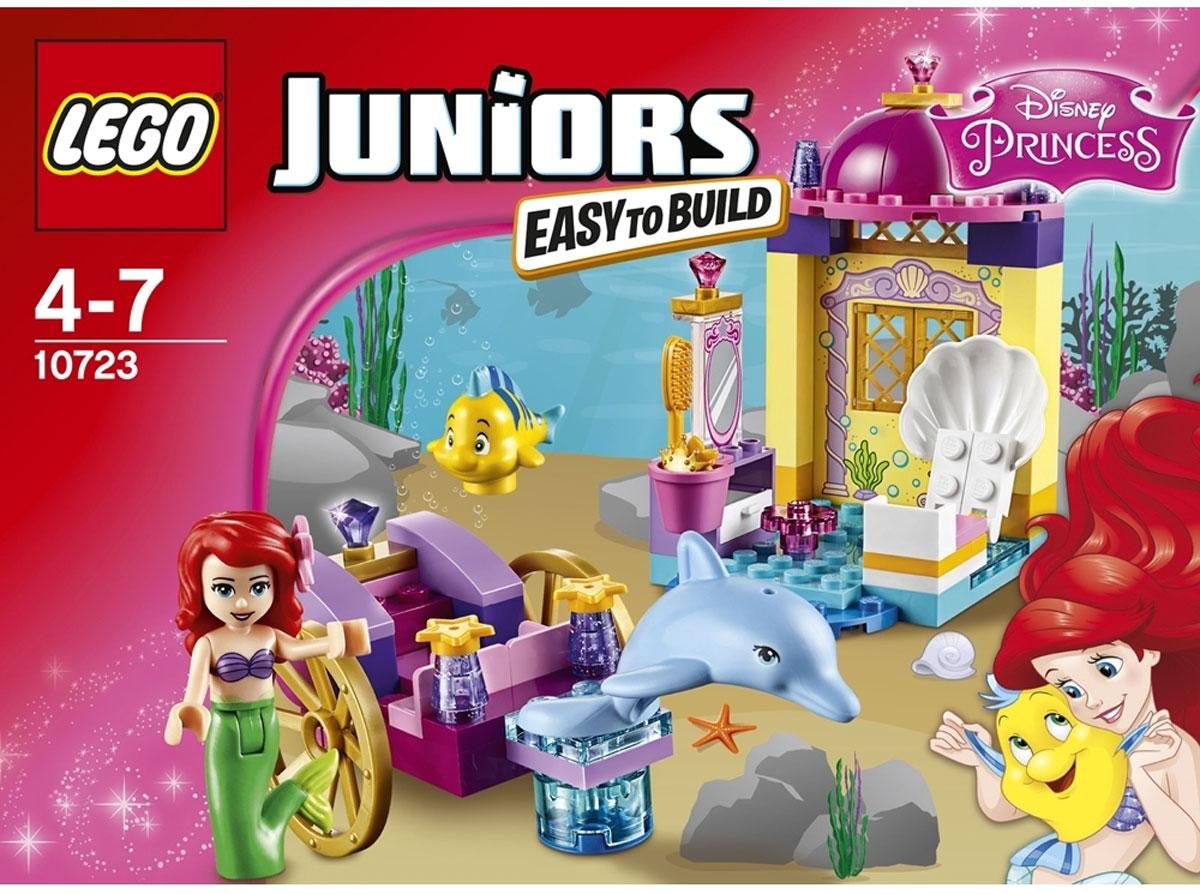 LEGO Juniors Конструктор Карета Ариэль 10723