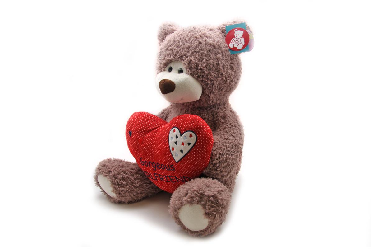 Magic Bear Toys Мягкая игрушка Мишка Альвисс