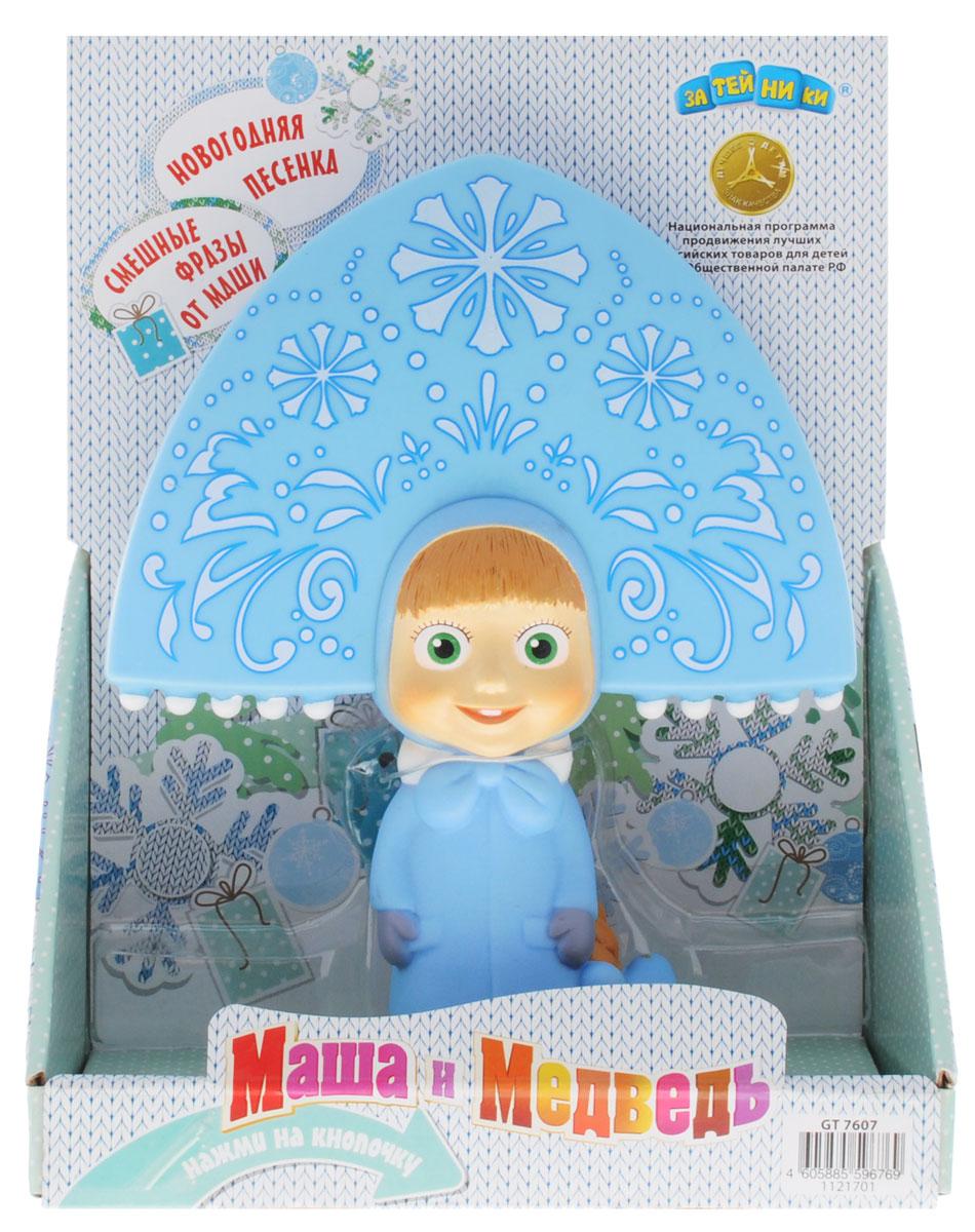 Маша и Медведь Фигурка Маша-Снегурочка