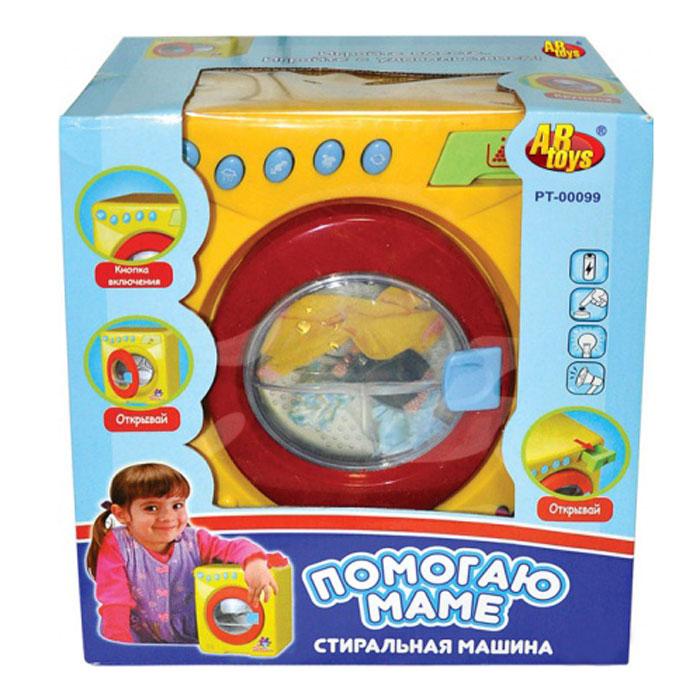 Play Today Стиральная машинка Помогаю маме