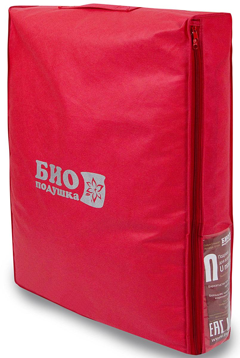 Био-подушка для беременных Семерка цвет чехла розовый