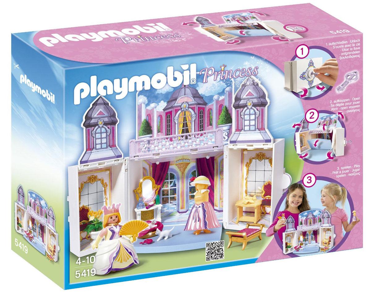 Playmobil Игровой набор Королевский дворец