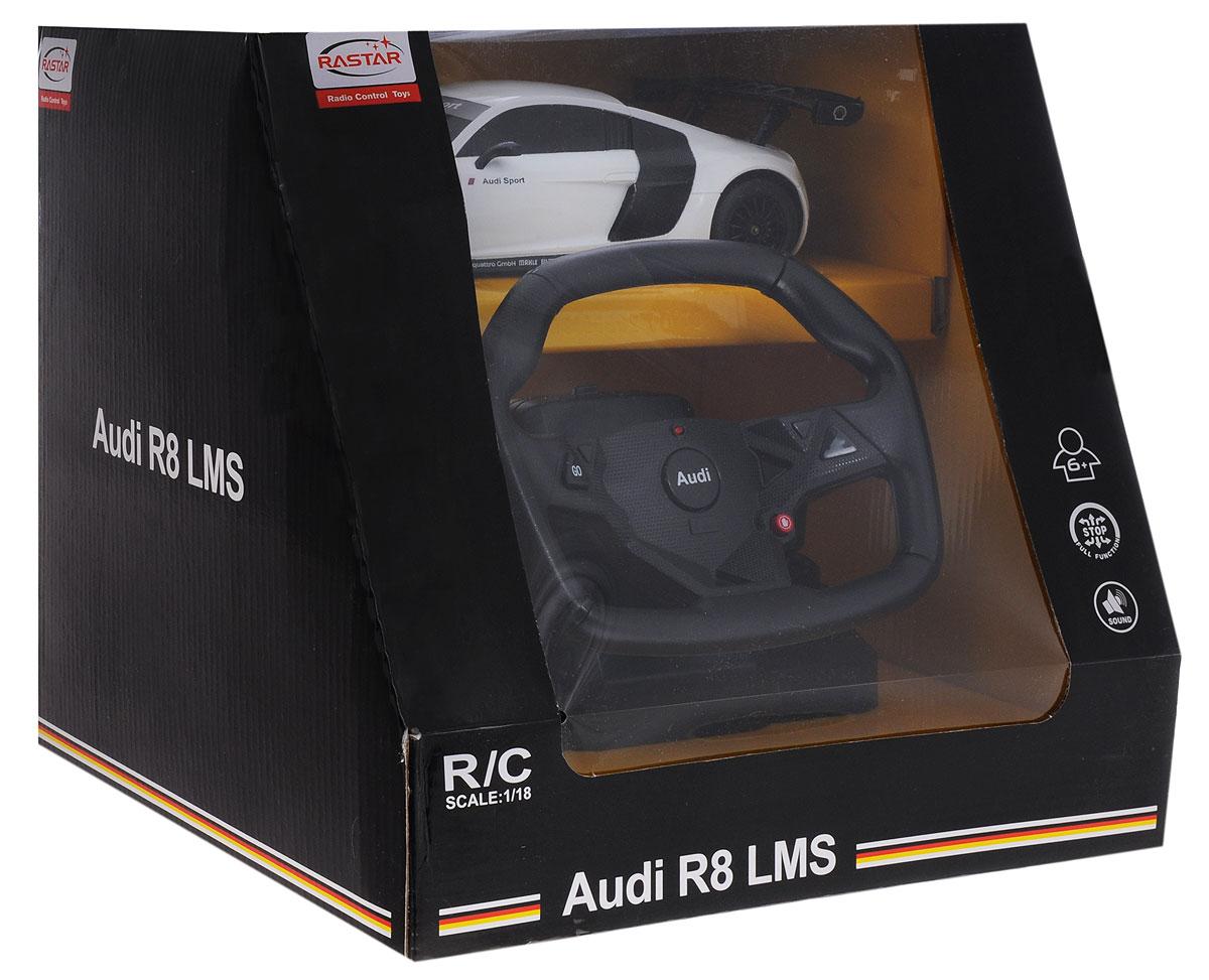 Rastar Радиоуправляемая модель Audi R8 цвет белый масштаб 1:18