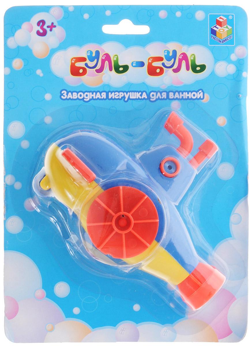Заводная игрушка Tomy для ванны Плескающийся Пингвин
