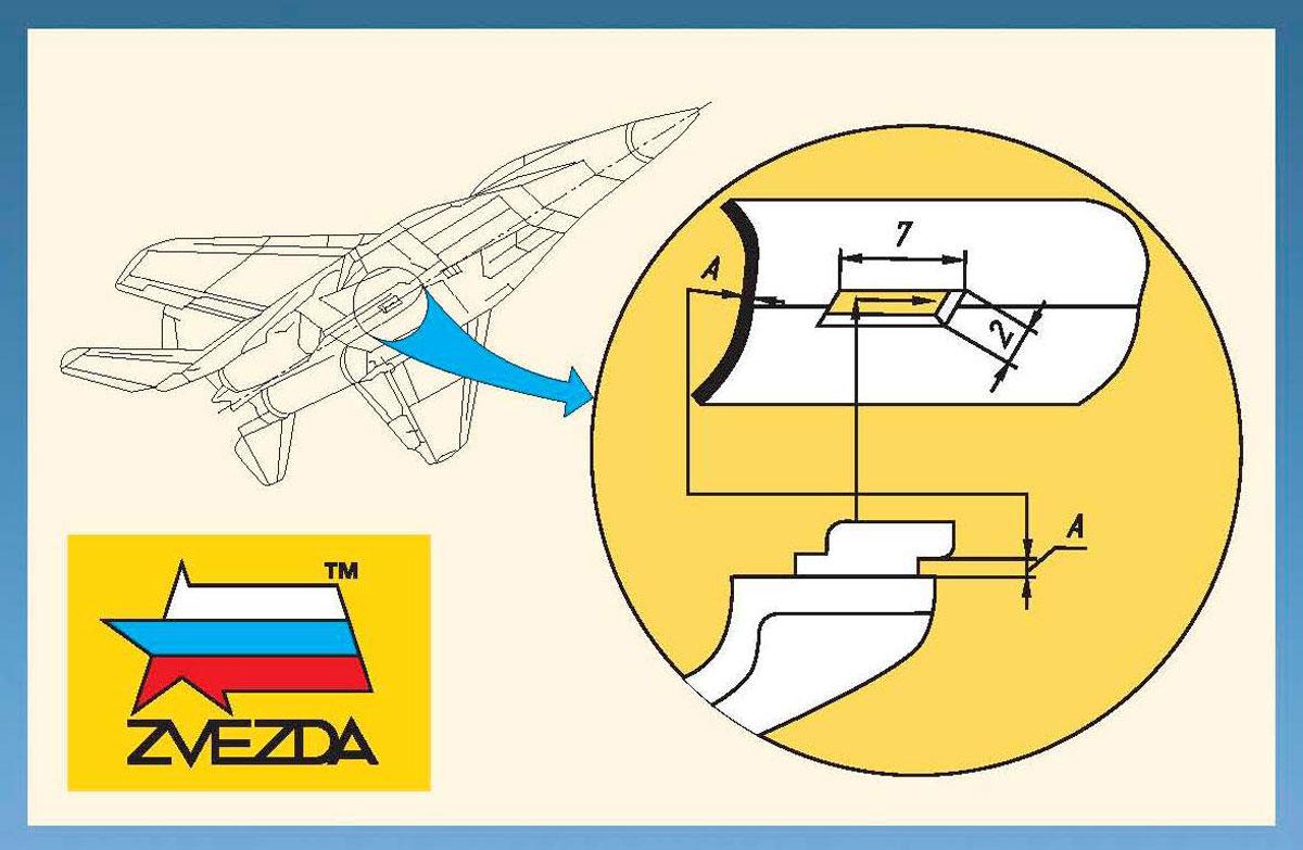 Звезда Подставка для моделей самолетов и вертолетов