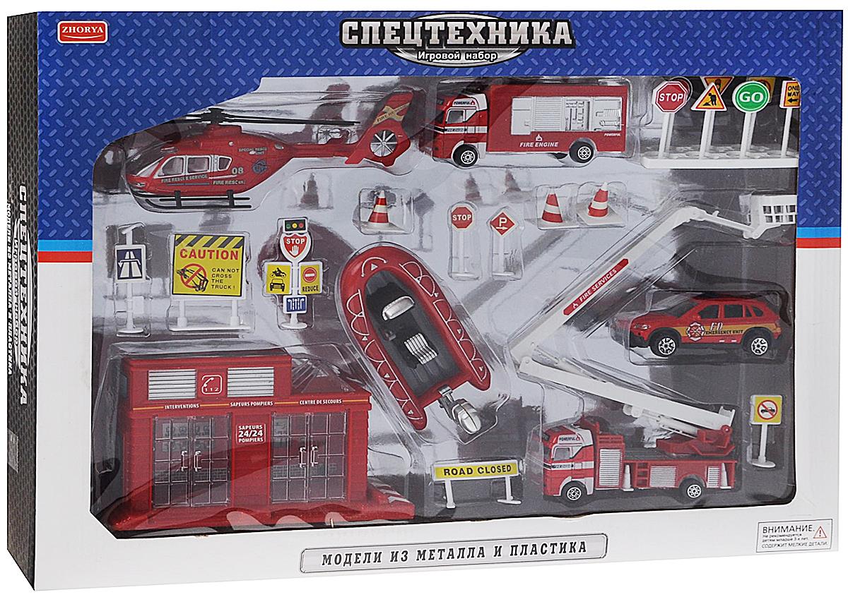 Zhorya Игровой набор Пожарное депо 23 элемента