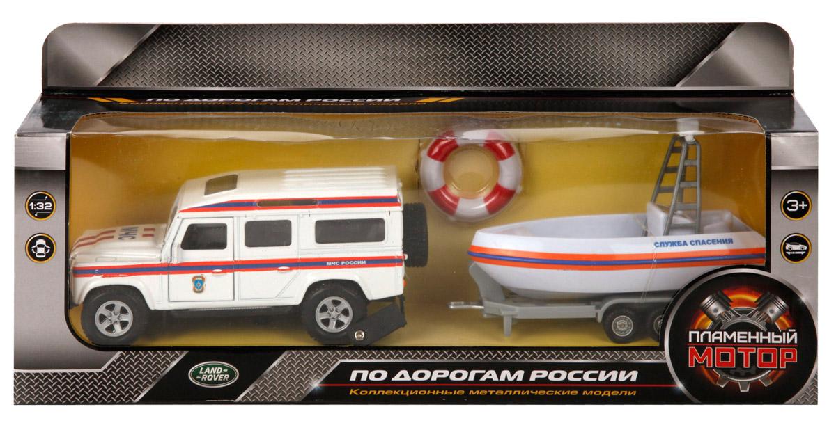 Пламенный мотор Машина Land Rover МЧС Служба спасения