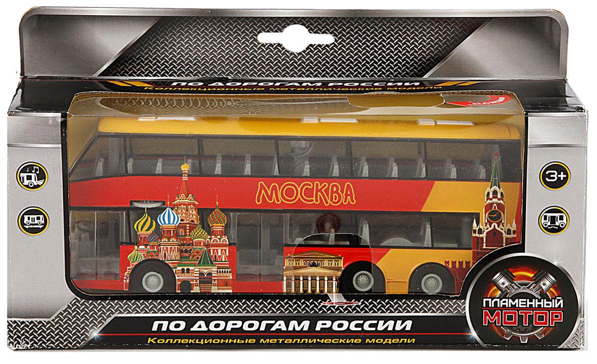 Пламенный мотор Автобус двухэтажный Экскурсии по Москве