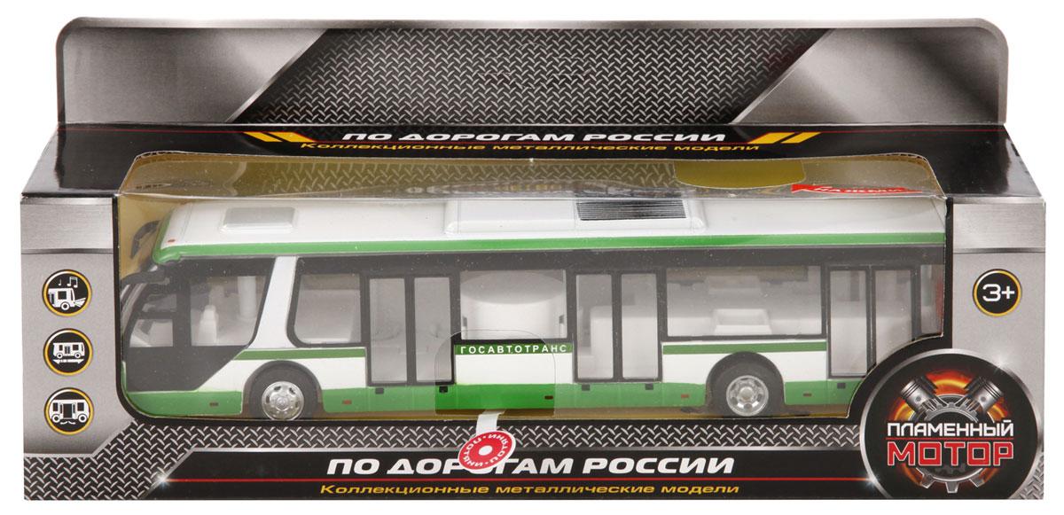 Пламенный мотор Автобус муниципальный