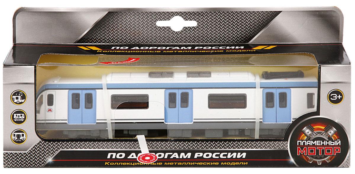 Пламенный мотор Поезд метро  ...