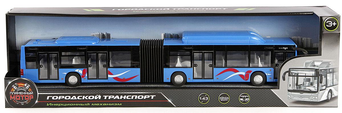 Пламенный мотор Автобус городской MAN цвет синий