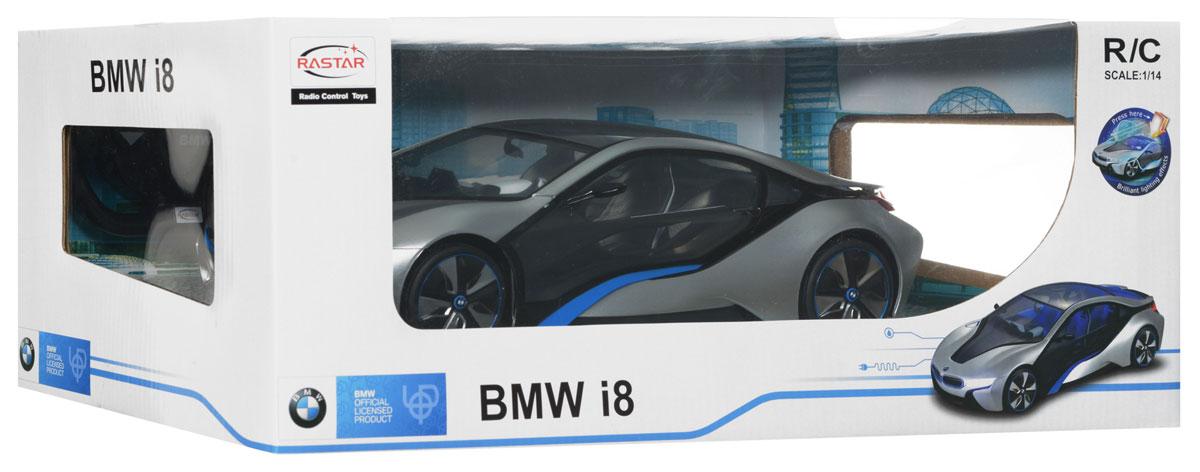 Rastar Радиоуправляемая модель BMW i8 цвет серебристый черный