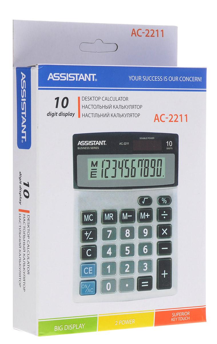 Assistant Калькулятор AC-2211 10-разрядный ( AC-2211 )