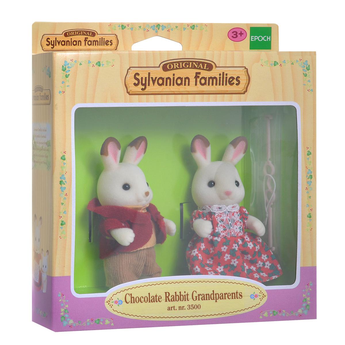 Sylvanian Families Набор фигурок Бабушка и дедушка Шоколадные Кролики