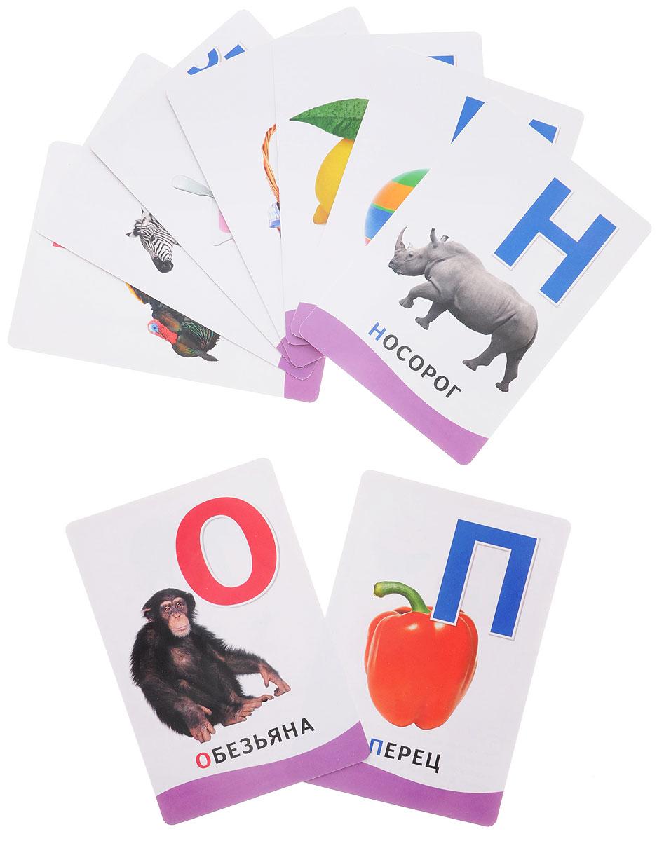 Росмэн Обучающие карточки Буквы